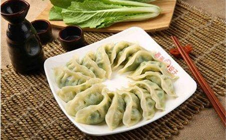 饺子商标注册属于第几类?