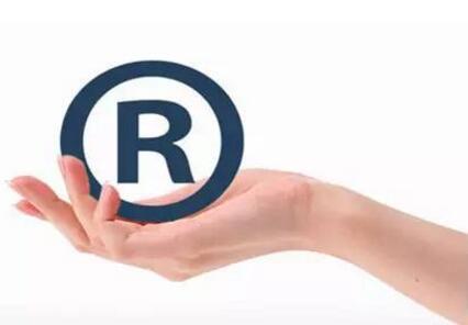 申请商标注册应遵循什么原则?
