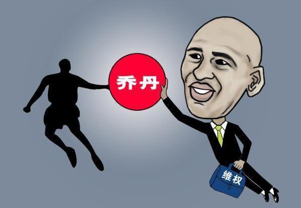乔丹体育起诉耐克商标侵权索赔30万 曾向乔丹本人索赔