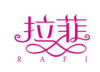 """红酒商标仅一字母之差""""拉菲""""""""拉菲特""""分不清"""