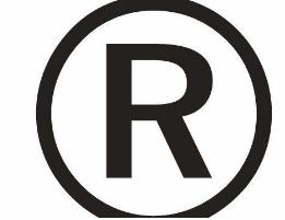"""义乌HUAHONG及图""""商标被认定为驰名商标"""