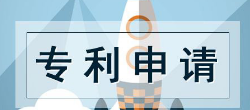 深圳国际专利申请量连续14年全国第一