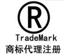 沪上首个商标受理窗口在徐汇区设立