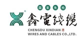鑫电电缆 成都线缆行业首个驰名商标