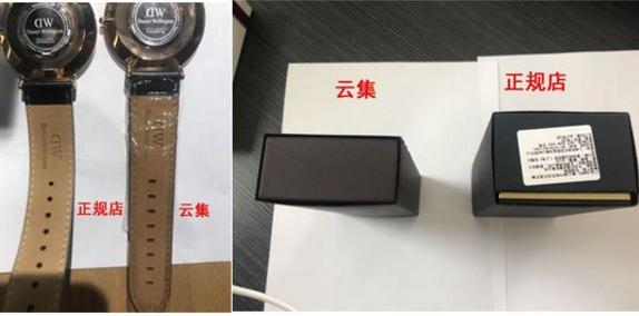 云集微店遭投诉背后各执一词 品牌授权书真假性存疑