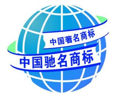 """大连产食盐""""海湾""""牌获评国家驰名商标"""