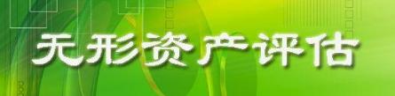 杭州这2家企业也太牛了吧 商标都能上市!