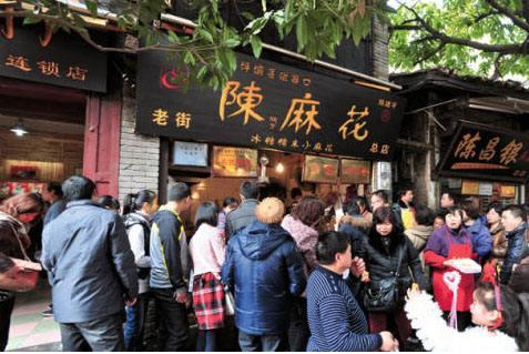 """重庆磁器口""""麻花一条街"""" 商标权纷争不断"""