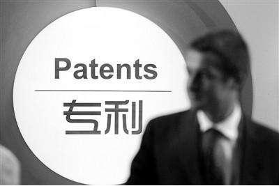 广东佛山知识产权保护中心正式开展专利预审业务