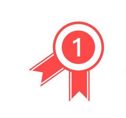 2018上半年全国商标代理机构申请量排名(前100名)