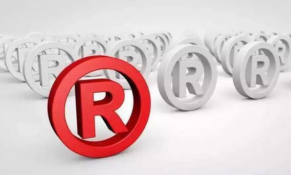 海外商标注册究竟能带来哪些益处?