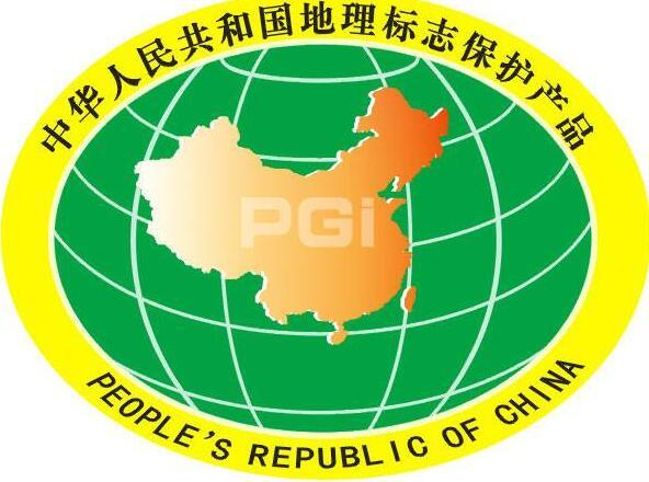 云南省保山市注册地理标志证明商标26件