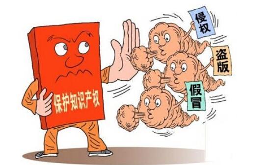 天津上半年受理知识产权案件1866件