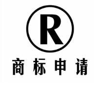 """山丹马场""""丹马绿燕""""商标获得国家注册认证"""