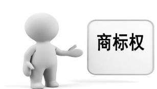 四川金顶:商标权属争议未解
