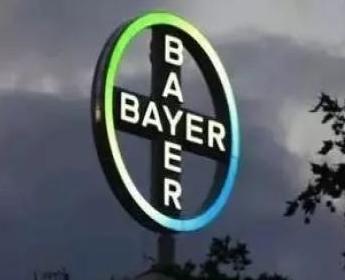 拜耳公司起诉职业商标抢注人成功 判罚赔款70万