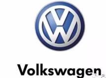 Volkswagen大众汽车商标
