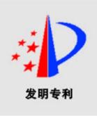 深圳每万人拥有发明专利89件