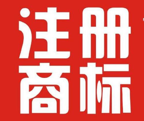 """重庆新增2件地理标志证明商标,""""云阳乌天麻""""已形成了上亿元产业链"""