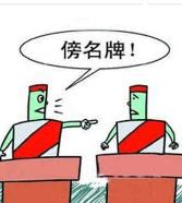 工商部门查处商标侵权时,都有哪些职权?