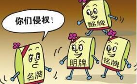 """台州某公司涉嫌出口侵犯 """"PUMA及图形""""等商标权的鞋"""