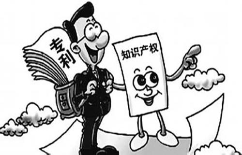 贝达药业与前雇员在杭州打官司 竟是一起专利纠纷