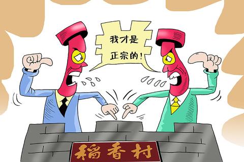 """""""稻香村""""商标之争告一段落 苏稻胜诉"""