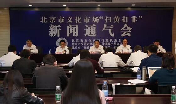 北京某公司侵犯境外著作权人著作权被罚22.5万元