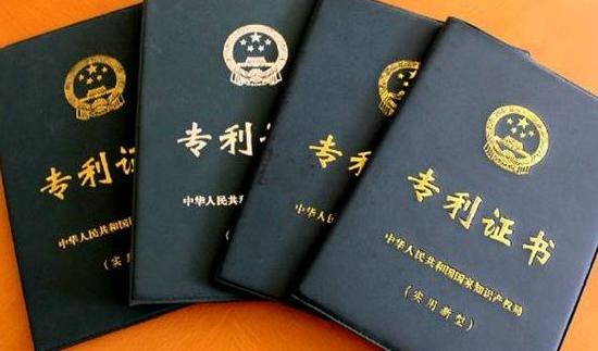 日本专利局(JPO)推出商标申请快速审查机制