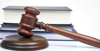 """法律解读:专利法如何定义 """"发明""""(一)"""