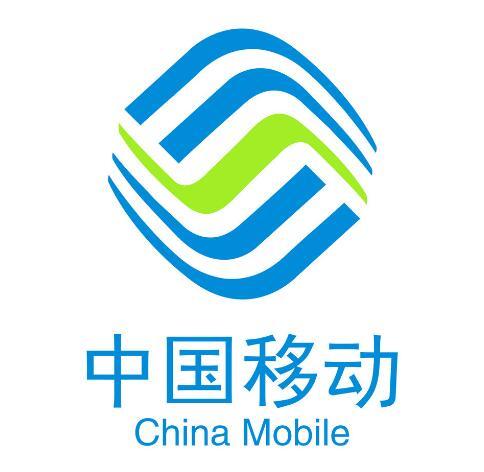 中国移动5G专利技术申请量近1000件