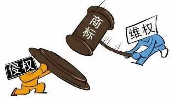 商标侵权诉讼流程步骤