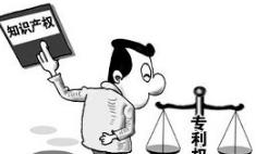 """专利保护范围之""""周边限定""""原则"""