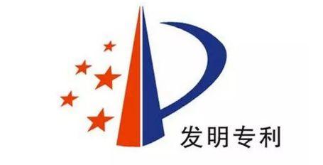 2017年中国海外专利申请量超6万