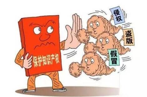 摊上事儿了!工商公布近20年北京最大商标侵权案