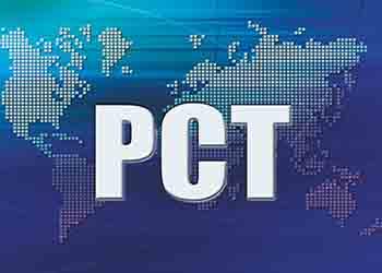 广东PCT专利申请量突破2.53万件 全国第一