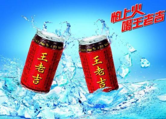 """白云山当年迟迟不肯收回""""王老吉""""商标 竟是因为一个""""赌约""""?"""