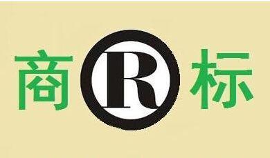 香港商标注册需要办理哪些流程?