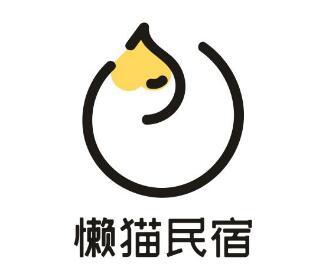 """同程艺龙推出懒猫民宿,域名商标都""""配齐""""了?"""
