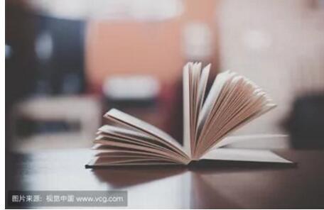 考试类图书中独创性部分亦受著作权法保护