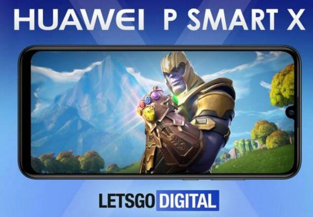 """华为推出新中端游戏手机,""""P Smart X""""获商标许可"""