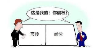 大股东涉嫌侵占商标 张裕及张裕集团被行政处罚