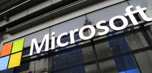 微软状告富士康违约:未按时支付专利授权费