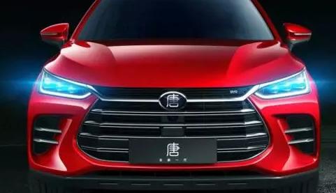 这些国产汽车是商量好的吗?居然同时都换logo了!