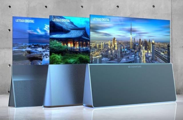 LG公开三种易拉宝类型电视设计专利