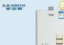 """【以案释法】买史密斯热水器认准""""AO""""标识远不够,还要……"""