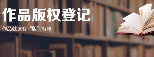 段桂鉴:著作权人价值实现是辨析当前版权复杂问题的第一原理