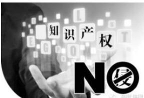 深圳检察院:8成知识产权案件侵犯商标权