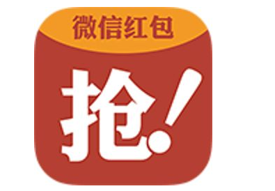 """案件快报   腾讯公司起诉""""微信自动抢红包""""软件运营者构成不正当竞争"""