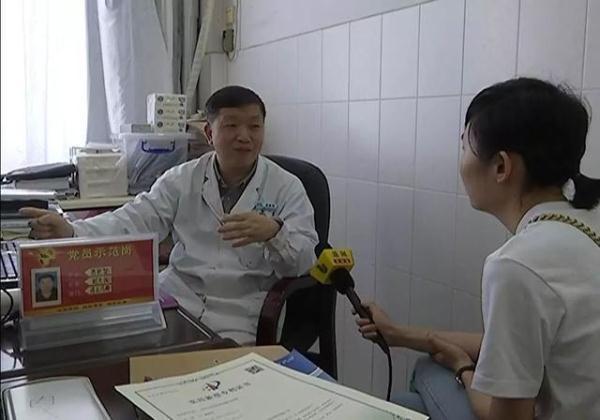 连州医生新发明获国家专利 造福胃肠镜检查者